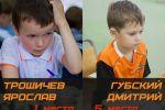 Осенний этап Кубка дошкольника