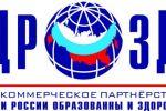 """Итоги IV фестиваля АНО """"Дрозд"""""""