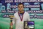 Победа на этапе Кубка России по рапиду