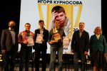 Итоги Мемориала Курносова 2020